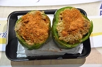 Stuffed Bell Pepper w/ Boudin (2 per pack)