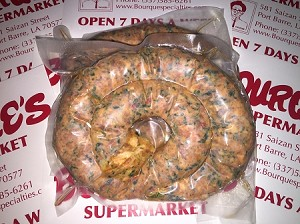 Fresh Spinach and Artichoke Pork Sausage (2 lb approx.)